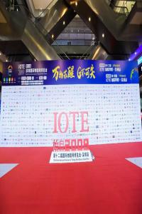 """""""万物苏醒,G不可失""""IOTE2019第二十届国际物联网展会-深圳站"""